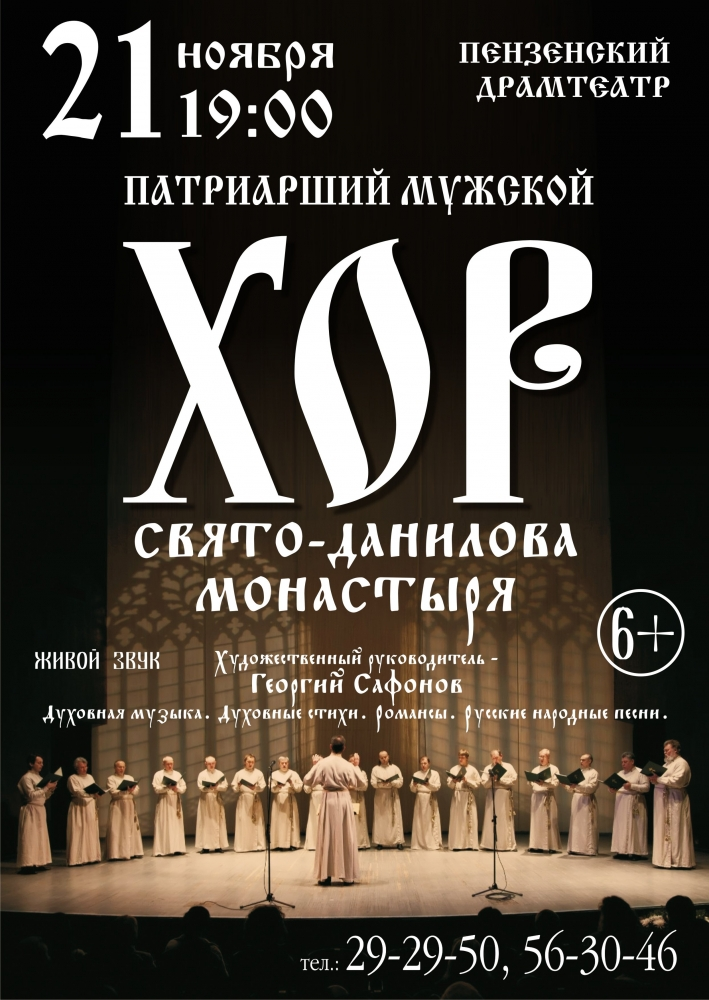 Danilov monastyt_21_nov