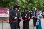 Конференция к 100-летию назначения епископа Иоанна (Поммера)на Пензенскую кафедру
