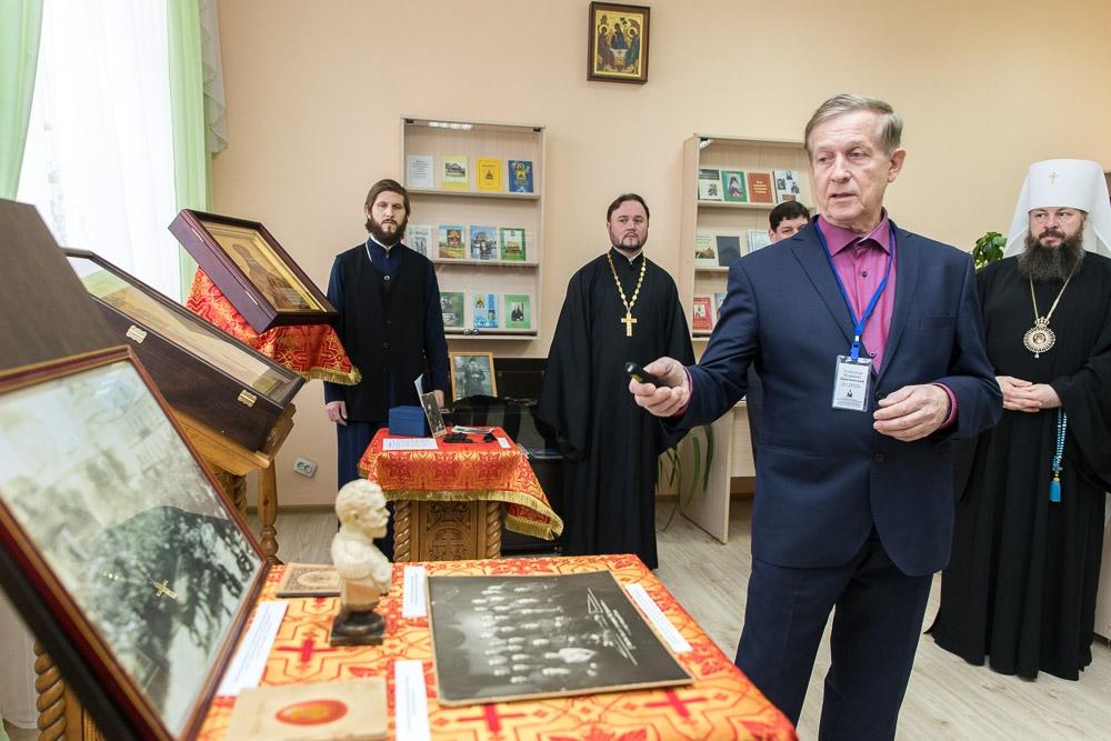 IV Межрегиональная научно-практическая конференция, посвященная памяти новомучеников, исповедников и жертв репрессий