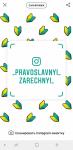 Screenshot_20200411-153611_Instagram