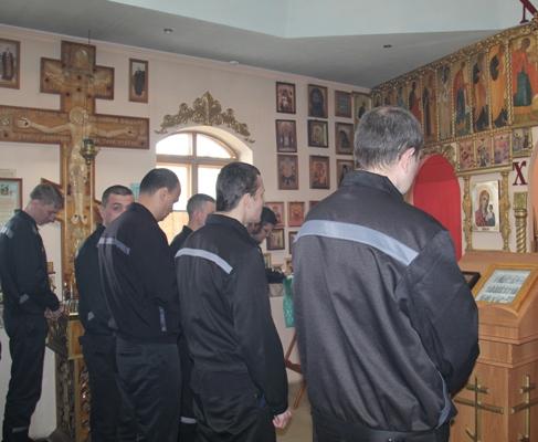 неделя молитвы 2