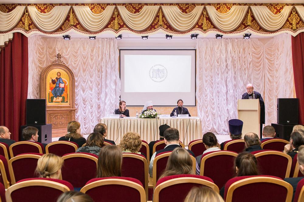 2018.11.12_Megdunarodnaja_konferenzija_den_1_0001