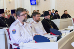 2019.06.14_PDS_Forum_Siriya_0027