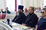 2019.06.14_PDS_Forum_Siriya_0032