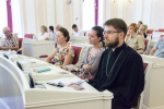 2019.06.14_PDS_Forum_Siriya_0033
