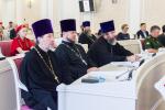 2019.06.14_PDS_Forum_Siriya_0042