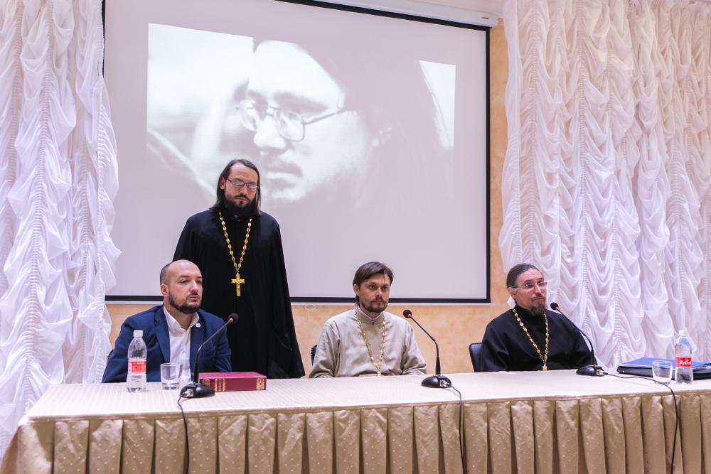 Память иерея Даниила Сысоева