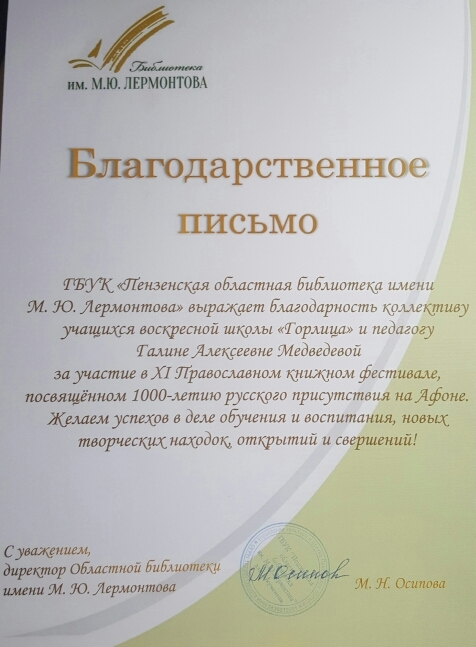 20160524_165842