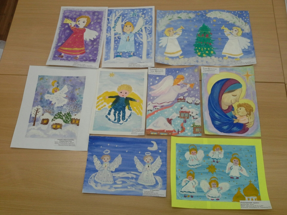 Итоги конкурса рождественская открытка хабаровск тогу, днем