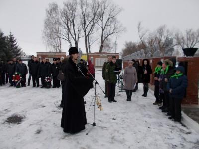 День памяти воинов-интернационалистов в Бессоновке