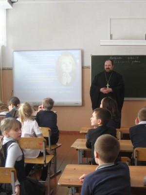 Клирики Городищенского благочиния поговорили со школьниками о заповедях Божьих