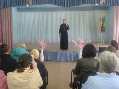 В общеобразовательной школе № 61 г. Пензы прошел благотворительный концерт