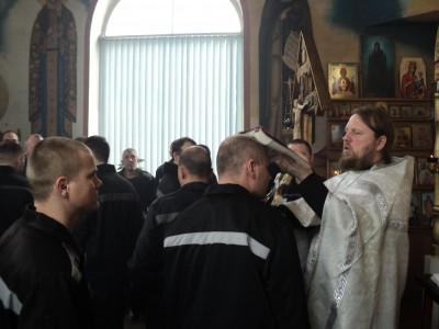 В храме Николая Чудотворца при исправительной колонии №4 состоялось Таинство Елеосвящения