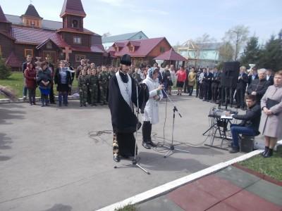 В Бессоновке почтили память погибших при аварии на Чернобыльской АЭС