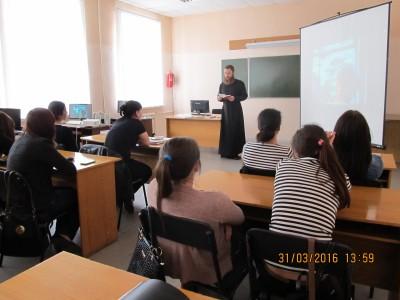 В городищенском филиале Пензенского многопрофильного колледжа состоялась встреча священника со студентами