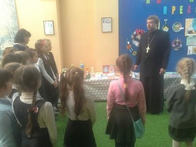 В Центральной городской библиотеке г. Заречного открылась выставка «Пасхальный сувенир»