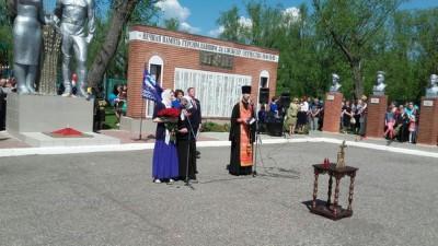 В Бессоновке почтили память павших воинов