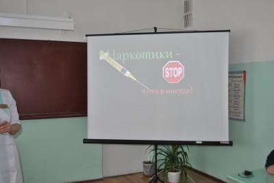 В школе №1 г. Каменки прошла встреча священника со школьниками на тему: «Убереги себя от наркотиков»