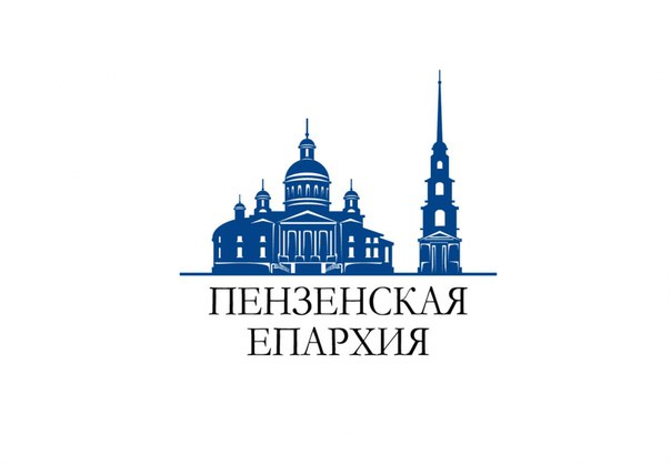В Городищенском благочинии состоялся пасхальный фестиваль воскресных школ