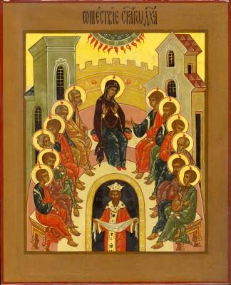 27 мая – день Святой Троицы. Пятидесятница