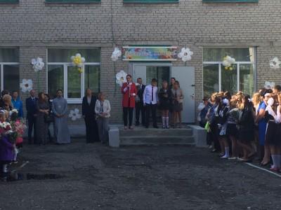 Священник поздравил учащихся 61-й школы г. Пензы с началом учебного года