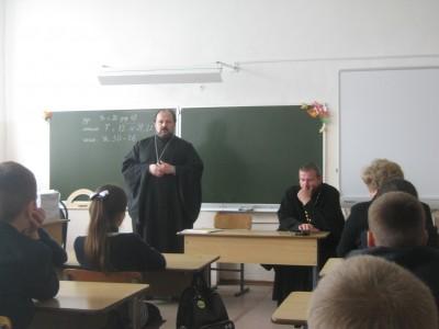Священнослужители Городищенского благочиния встретились со школьниками г. Сурска