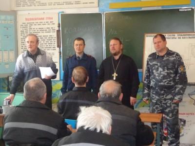 В исправительной колонии №4 прошла встреча писателя Виктора Иванова с осужденными