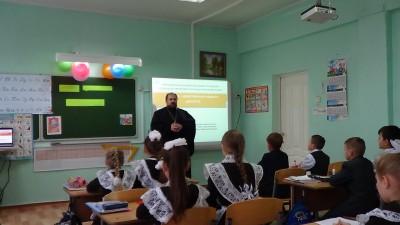 В селе Арангельское прошел открытый урок ОПК на тему «Морально-нравственные нормы и ценности»