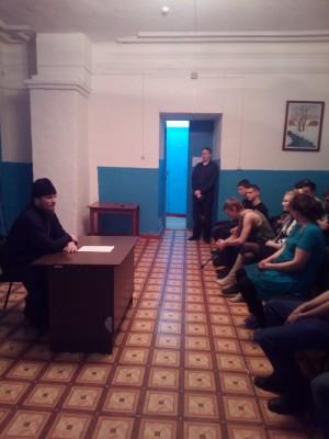 Священник встретился со студентами Мокшанского многопрофильного техникума