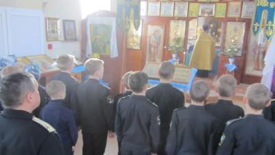 Во Введенской церкви села Чемодановка отслужен молебен для кадетов-моряков