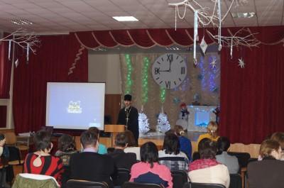 В селе Бессоновка прошли II районные образовательные Рождественские чтения