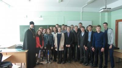 Священник Димитрий Викулин поговорил с чемодановскими школьниками о семейных ценностях