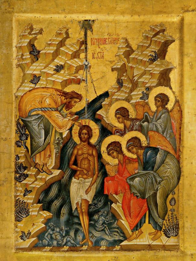 19 января – Святое Богоявление. Крещение Господа Бога и Спаса нашего Иисуса Христа