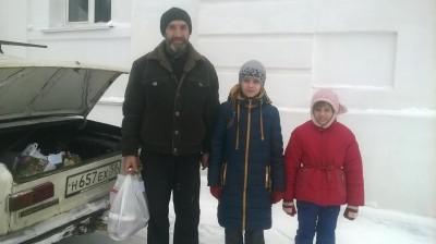 Начал работу Центр поддержки семьи «Обернитесь»