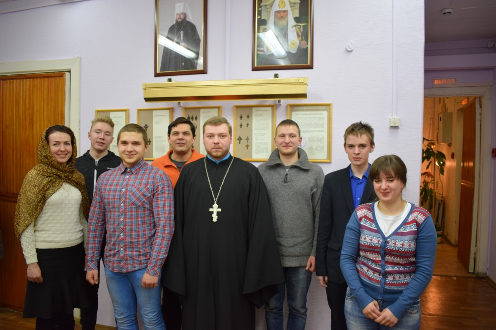 В Заречном состоялась встреча актива православного молодежного общества «Фавор» с духовником