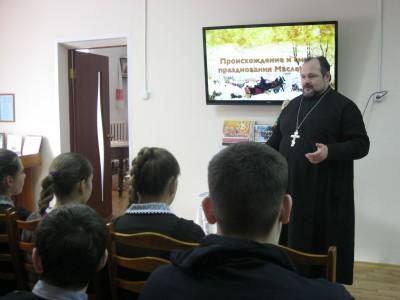 Иерей Александр Рысин встретился с учащимися г. Городище
