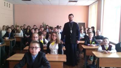 Священник Сергий Беляков встретился с учащимися школы № 60 г. Пензы