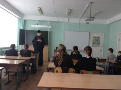 Священник встретился со школьниками МБОУ СОШ им. С. Е. Кузнецова в селе Чемодановка