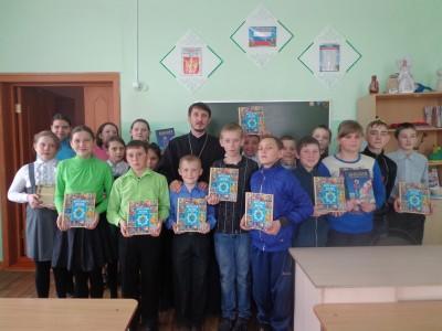 Священник встретился с учащимися в коррекционной школе с. Головинщино
