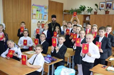 Священнослужитель встретился с учащимися школы №10 г. Пензы