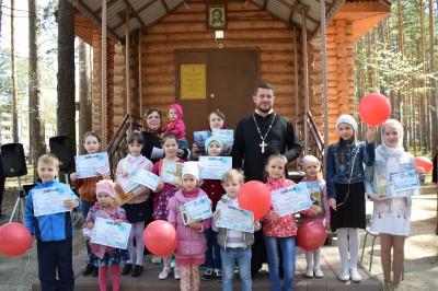 Празднование Дня святых жен-мироносиц в Заречном