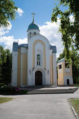 В День памяти и скорби митрополит Серафим совершил панихиду в храме-часовне в честь Михаила Архангела на площади Победы
