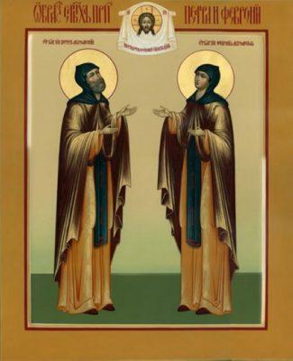 8 июля – день памяти святых благоверных князя Петра и княгини Февронии, Муромских чудотворцев
