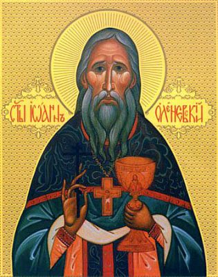 6 августа – день памяти священноисповедника Иоанна Оленевского