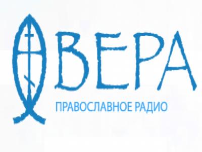 Новая программа «Философские ночи» появилась в эфире радио «Вера