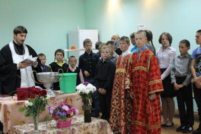 В школе-интернате с. Головинщино состоялся молебен перед началом учебного года