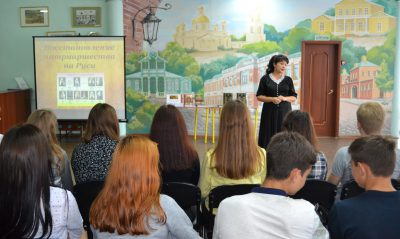 Для студентов колледжа пищевой промышленности и коммерции состоялся час православной книги «Свобода и ответственность: в поисках гармонии»