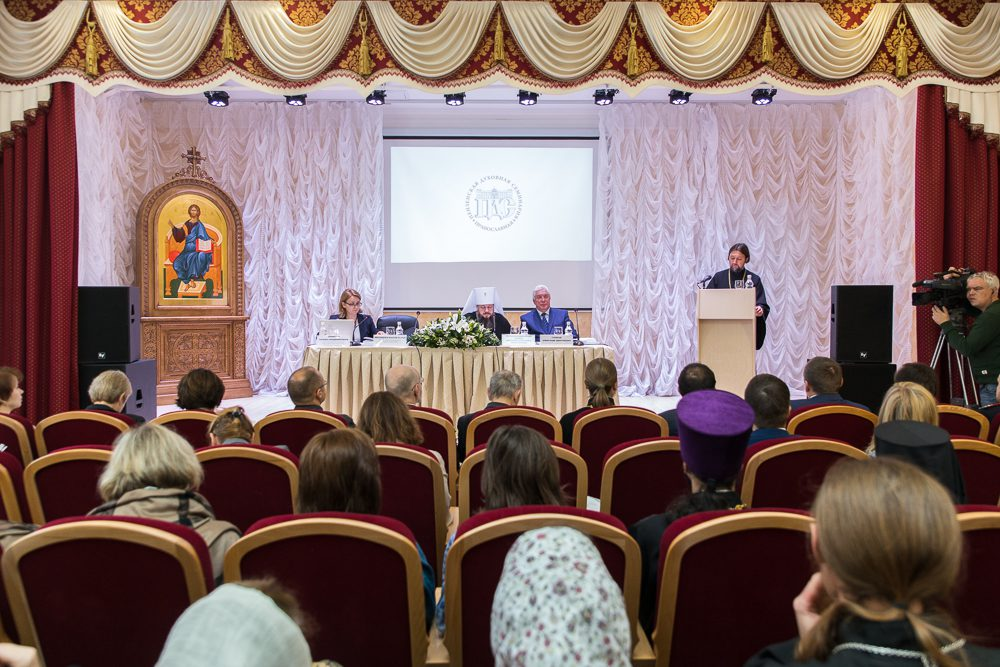 В Пензенской духовной семинарии состоялось открытие международной конференции «Христианство и педагогика: история и современность»