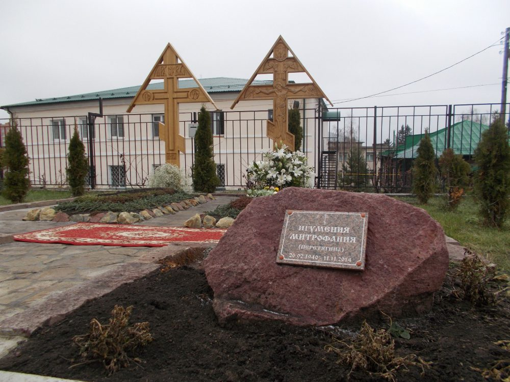 В годовщину со дня кончины игумении Митрофании (Перетягиной) митрополит Серафим совершил панихиду в Троицком женском монастыре