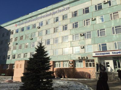 Православная молодежь поздравила пациентов онкологического диспансера и Областной психиатрической больницы с праздником Крещения Господня